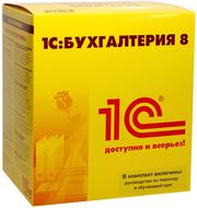 1С:Бухгалтерия адаптированное для Туркменистана
