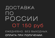 Купить манок для охоты на гуся,  утку,  рябчика на www.yhunt.ru