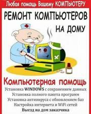 ЗАПРАВКА КАРТРИДЖЕЙ