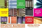 62-68-01 УСТАНОВКА ЖАЛЮЗИ КАЧЕСТВО ГАРАНТИРОВАНО