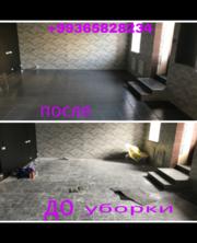 С удовольствием наведём чистоту в вашем доме