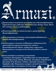 Иммиграция в ЮК,  Золотые паспорта Кипр,  Мальта
