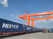 Железнодорожные перевозки из Xian в Ашхабад